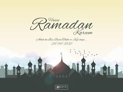 Happy Ramadan  Kareem happy slstudioss sahillalani vector grapicdesign illustration dribbble best shot ramadan mubarak ramadan kareem
