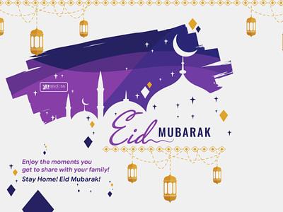 Eid Mubarak eidmubarak  sahillalani