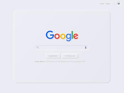 Google Soft UI Design in Adobe XD slstusioss sahillalani illustration google creative google design uiux dribbble best shot neumorphism softui adobe illustrator adobe adobexd