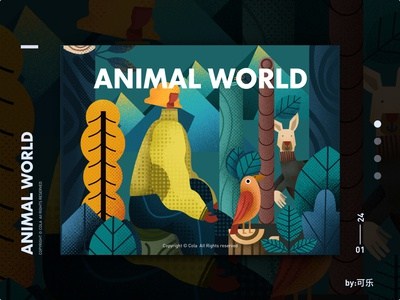 Animal world-2