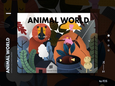 Animal world-4