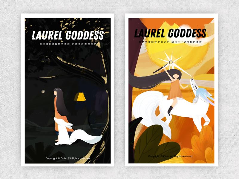 Laurel goddess<月桂女神> 动物 女孩 插图