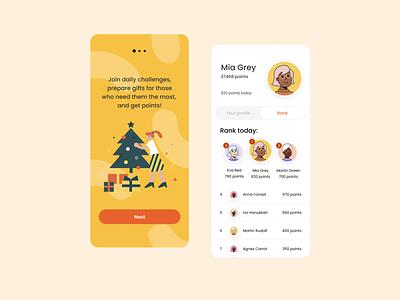 Christmas presents tracker — mobile app for kids illustration onboarding change drawkit figma mobile kids app kids gifts chanukah hanukkah christmas
