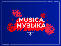 Musica - Muzyka