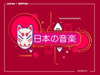 Japan/Nippon
