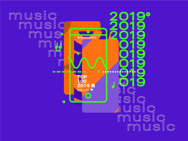 Top 100 of 2019 ux flat colorful geometric phone music illustration vector