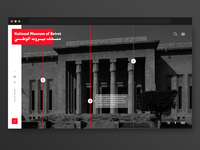 National Museum Of Beirut landing page