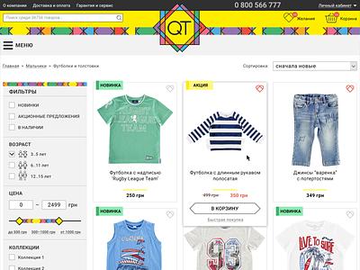 Onlyne store - Design logo web ui ux design