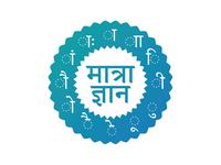 Matra Gyan - Logo & Icon
