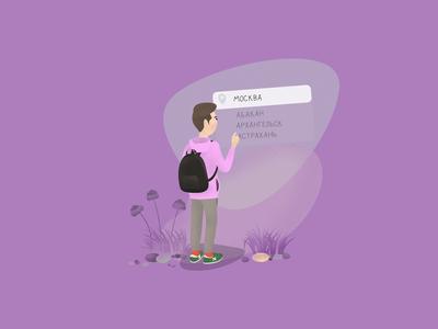 Illustration for the app ux  ui design icon graphic branding art vector digital painting digital illustration choose characters web app illustration