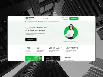 finance company