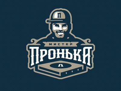 Mister Pronka sport zerographics logo delivery pizza pronka mister