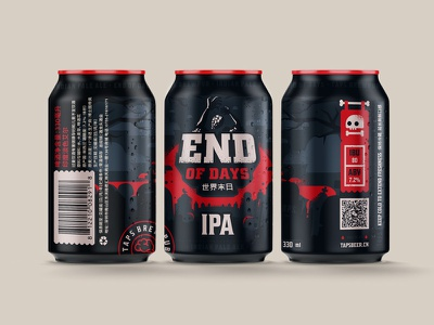 End Of Days IPA beer label cemetery dead zerographics craft can label beer ipa days end