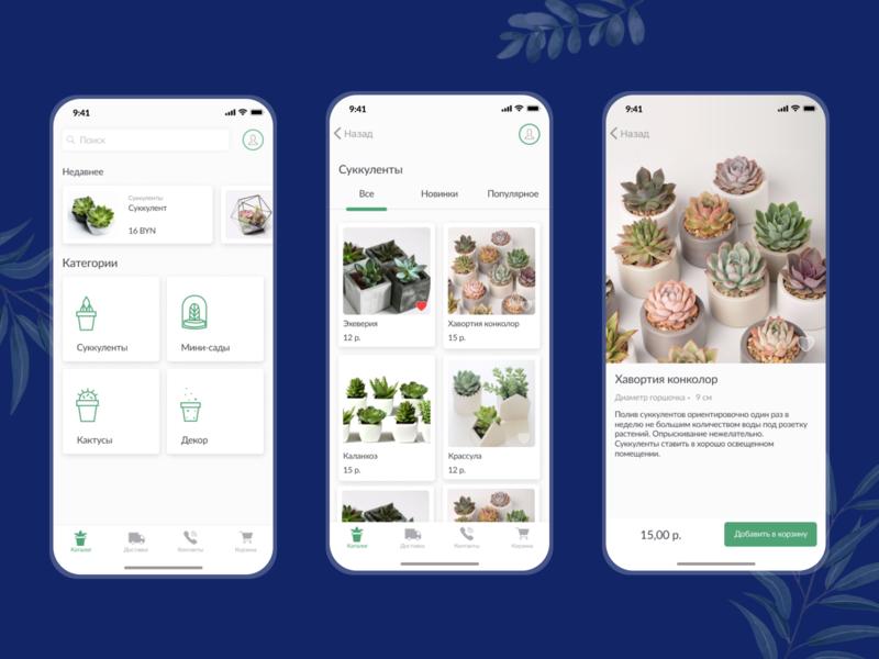 Flower shop mobile app design mobile design mobile ui succulents succulent flowers flowershop flower design app ui