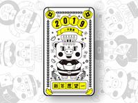 New Year's wish 1