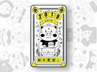 New Year's wish 2