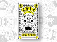 New Year's wish 6