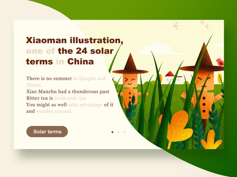 24 solar terms—Xiaoman 向量 图标 插图 ui 品牌 应用 设计
