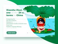 24 solar terms—Xiaoshu