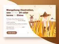 24 solar terms—Mangzhong