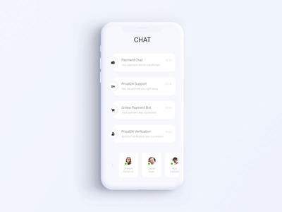 Privat24 Banking App - Chat Animation