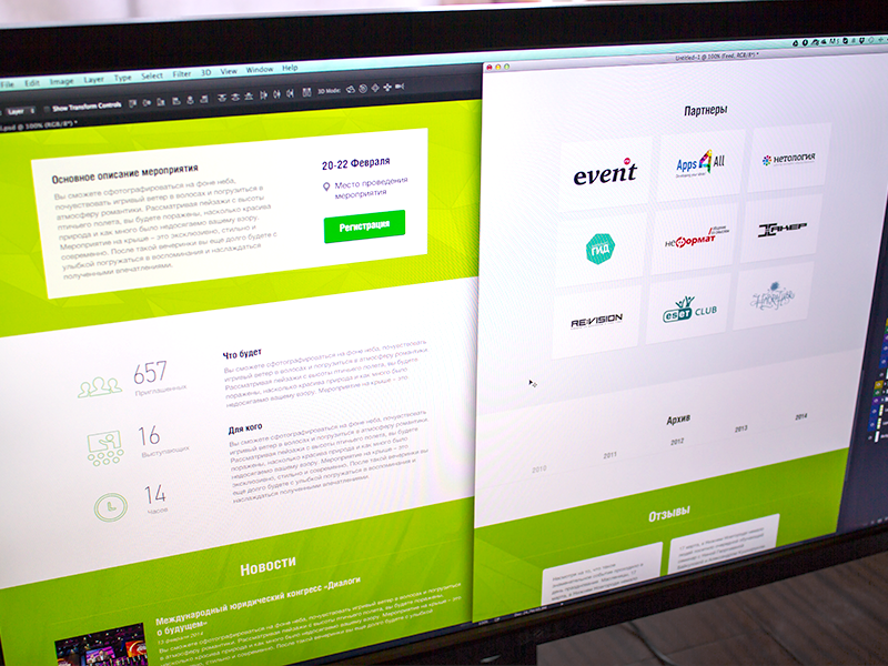 GrowthUp Event Landing growthup landing event bright green page web icons outline counter news startup