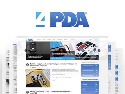4PDA Redesign Case Study