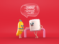 Banana Talk food animation india explayin design banana morning food campaigns puttumon