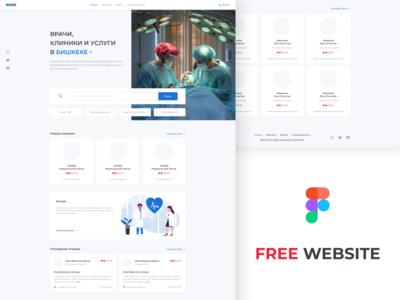 Free Medicine Website medicine website website design free figmadesign figma web ui design