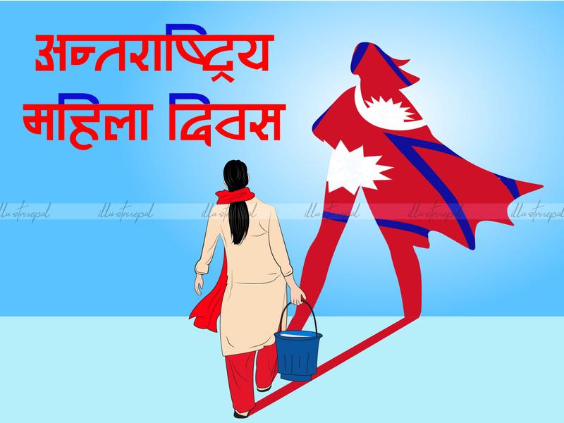 Happy Womans Day graphics graphicdesign logo vector illustrator design illustration