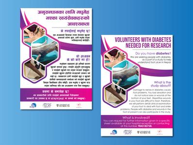 Poster Design vector nepal illustrator illustration graphics branding graphicdesign design