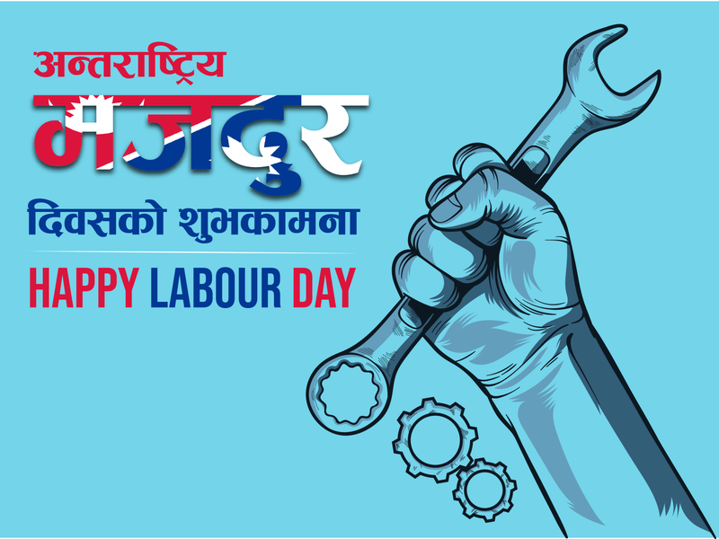 Happy Labour Day illustration illustrator vector labourday labour nepal graphics design graphicdesign
