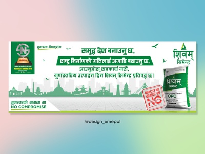 Cover Photo for Shivam Cement nepali photography branding nepal graphics art graphicdesign vector illustrator design illustration