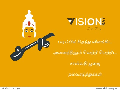 saraswathy pooja design vector visual artist branding adobe illustrator illustration graphic illustrator graphicdesign