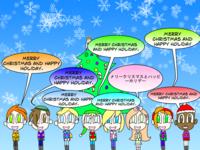 The Yellowtens Christmas Chibi 2