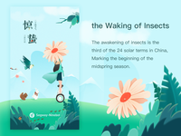 Insects awaken - 05/29/2019 at 12:14 PM