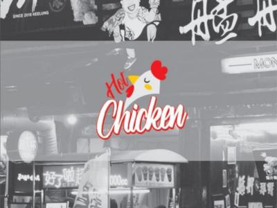 Hot Chicken Restaurant