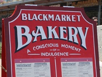 Bakery A-Frame