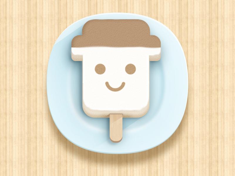 Realistic icon of ice cream ui icon