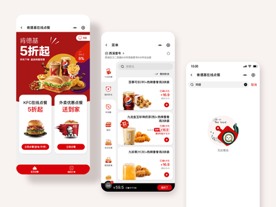 KFC order online design brand ux ui