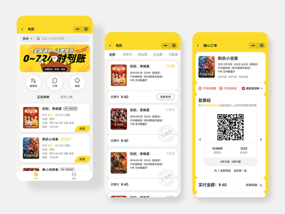 Discount on movie tickets design ux ui