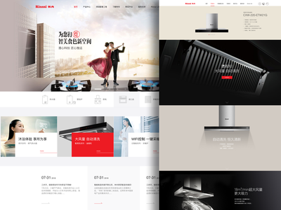 Rinnai typography modern ux brand ui web