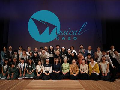 Musical KAZO logo branding