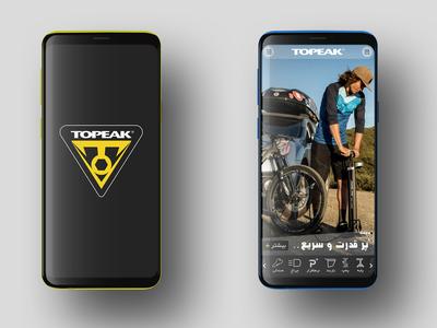 Topeak brand