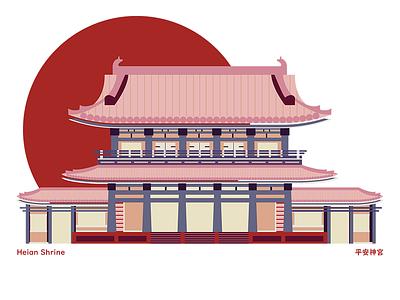 Heian Shrine Illustration flat design vector illustration cute art