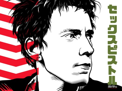ROTTEN JAPAN engraving rock punk portrait retro vector design illustration