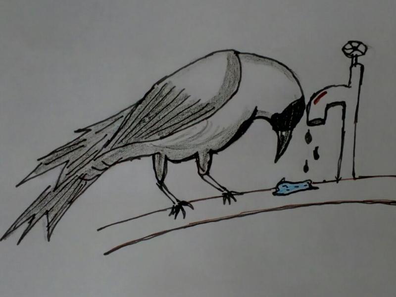 Conceptual drawing art