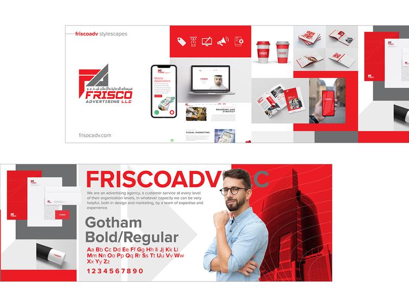 frisco advertising stylescapes moodboard stylescape icon typography flat design identity brand logo minimal graphic design branding