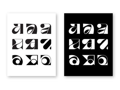 Letter A lowercase exploration typo (B&W) icons design symbol icon marksizm poster a day poster art illustraion icon flat typography identity brand logo design minimal graphic design branding