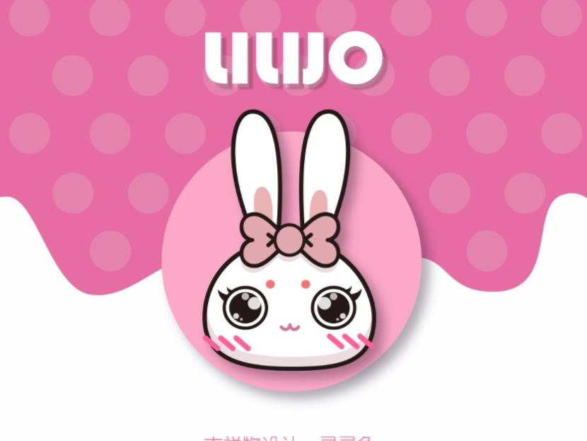 The mascot  rabbit 吉祥物 灵灵兔 elements website drawn pictogram ai ps system brand consistency character palette cards ar design illustration